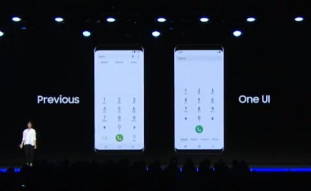 سامسونج تستعرض One UI تجربة مستخدم جديدة تعمل أيضًا مع الأجهزة القابلة للطي