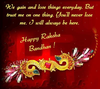 Rakhi Quotes in English