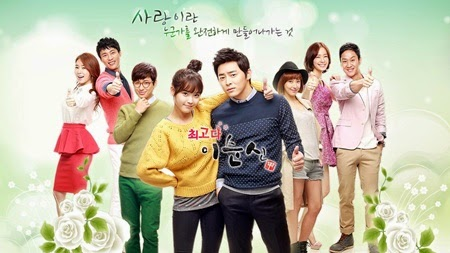 ลีซุนชินครอบครัวนี้มีรัก (Lee Soon Shin is the Best)