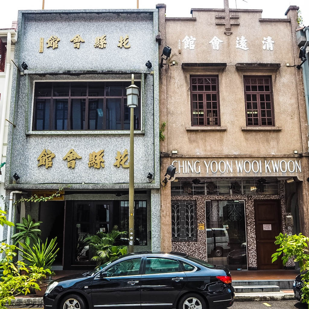 Art deco houses in Chinatown, Singapore