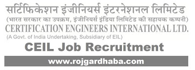 Certification Engineers International Limited