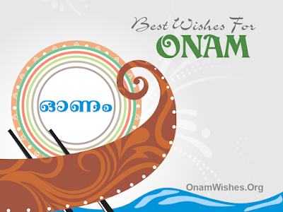 onam greetings in malayalam for husband