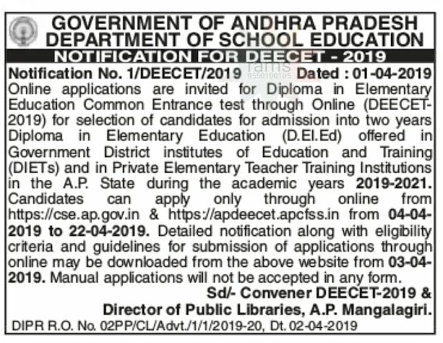 AP TTC notification 2019, Deecet (Dietcet) entrance exam