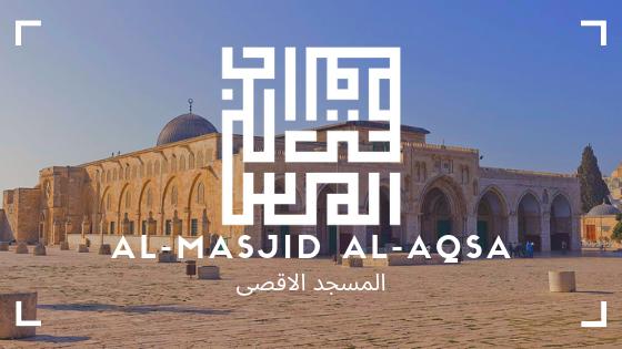 Kufi Wednesday #75 | al-Masjid al-Aqṣā