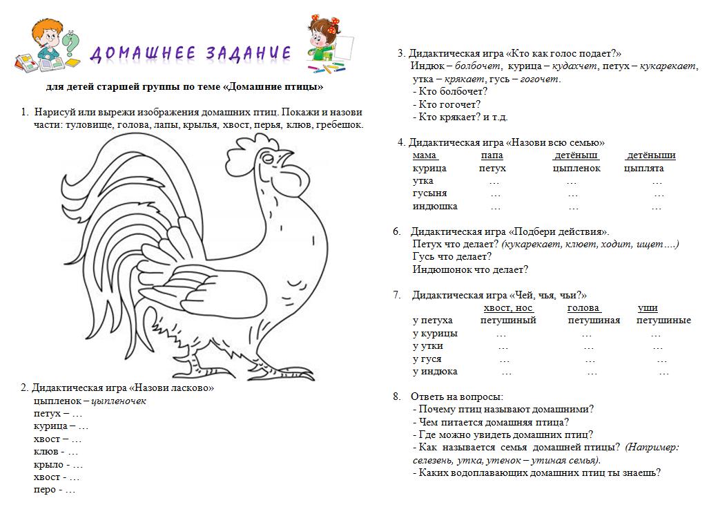 Курица с круглой картошкой мелкой моторики — pic 8