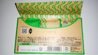 Opakowanie czekolady Meiji