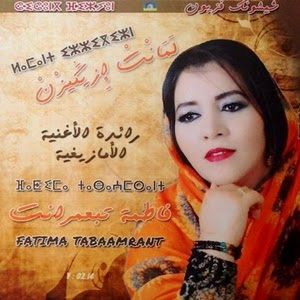 Fatima Tabaamrant-Lamant Iziguizn  2015