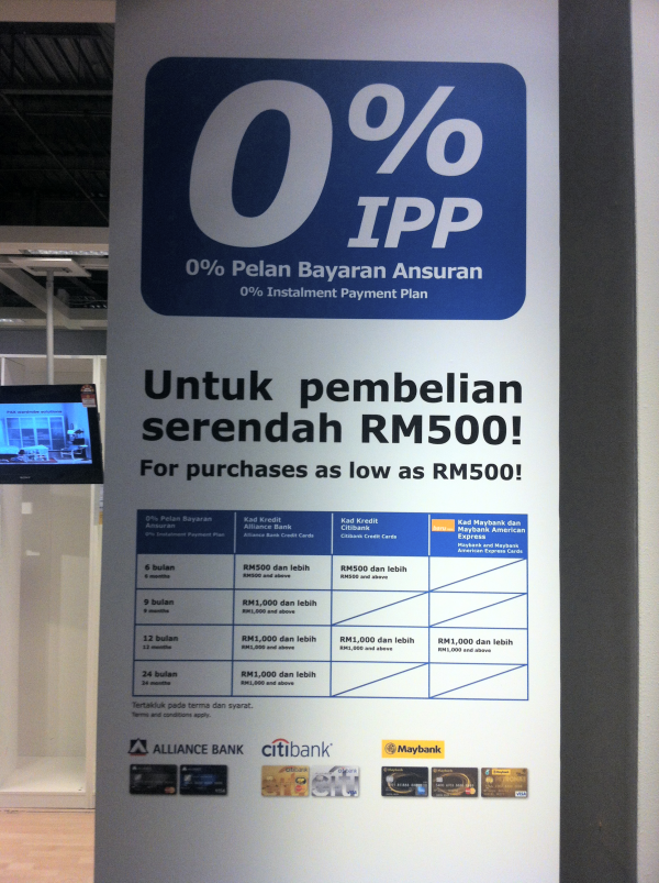 Easy payment available at IKEA