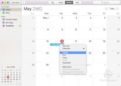 วิธีลบ Event บน Calendar