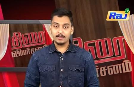Raj TV Movie reviews – Balloon & Vidhi Madhi Ulta