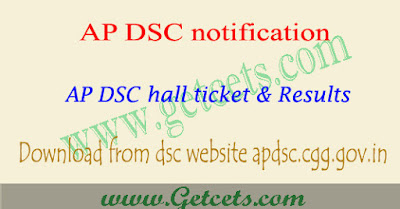 AP DSC hall ticket 2018 download @apdsc.cgg.gov.in, ap dsc hall tickets 2018,ap dsc hall ticket 2018