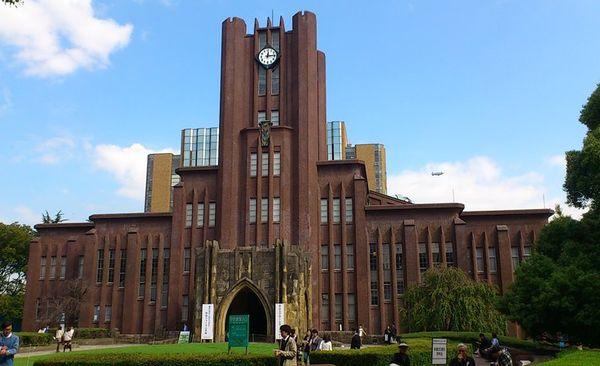 University of Tokyo - Bunkyo , Tokyo , Japan