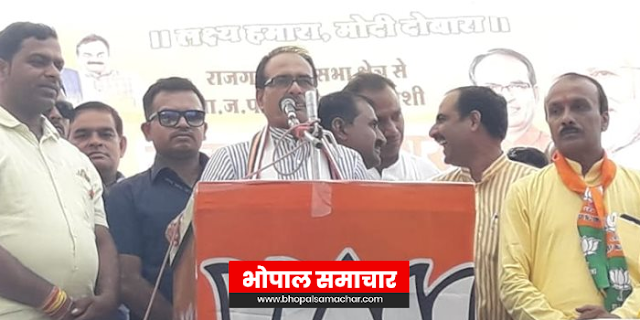 प्रियवृत सिंह निकम्मे मंत्री, जरा तो शर्म करो रे: शिवराज सिंह ने कहा | RAJGARH MP NEWS