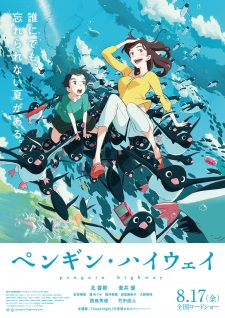 Penguin Highway Subtitle Indonesia
