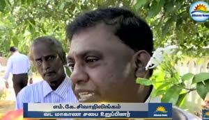 Chavakachcheri issue Government drama to hurt Tamils