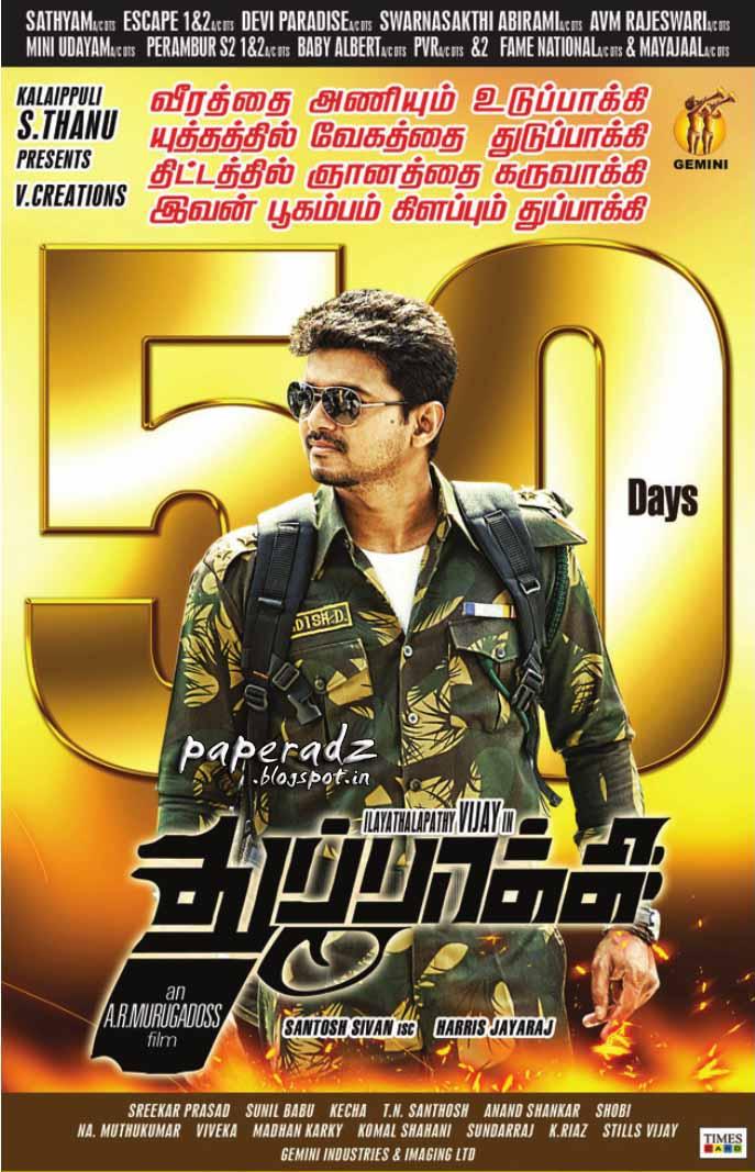 Thuppakki full movie 2012 vijay movie tamil movie