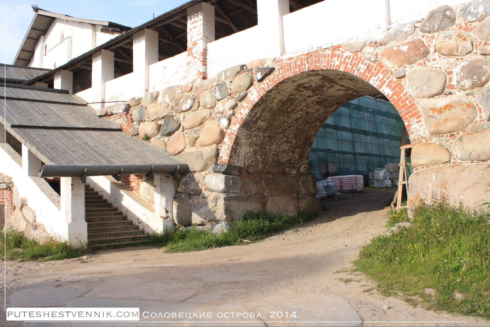 Арка в Соловецком монастыре
