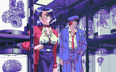597159-ryoki-no-ori-pc-98-screenshot-oh-my-god.png