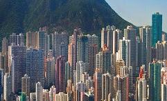 हांगकांग की राजधानी क्या है और कहाँ है | Hong Kong Ki Rajdhani