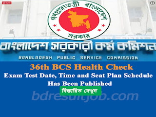 36th BCS ‍Health Check Exam Test Date, Time and Seat Plan Schedule