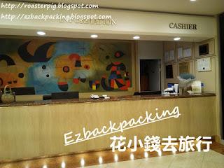 韓國廣安里烏托邦酒店