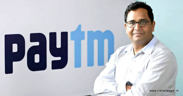All about Paytm company. Founder and CEO of Paytm. Paytm story in Hindi.  Paytm के बारे में पूरी जानकारी (All about Paytm in Hindi).
