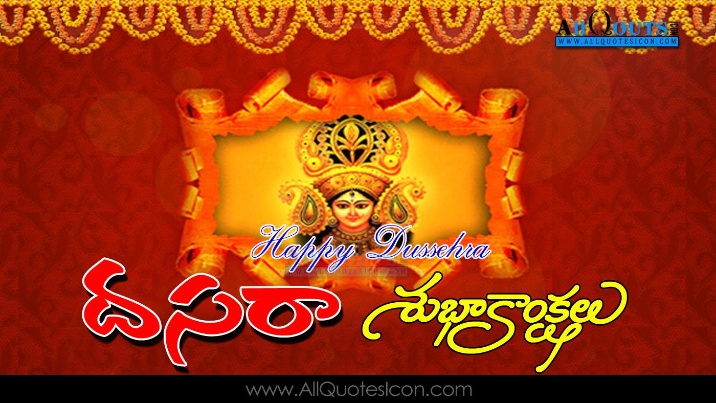 Happy Dussehra Images Beautiful Vijayadasami Greetings In Telugu Hd