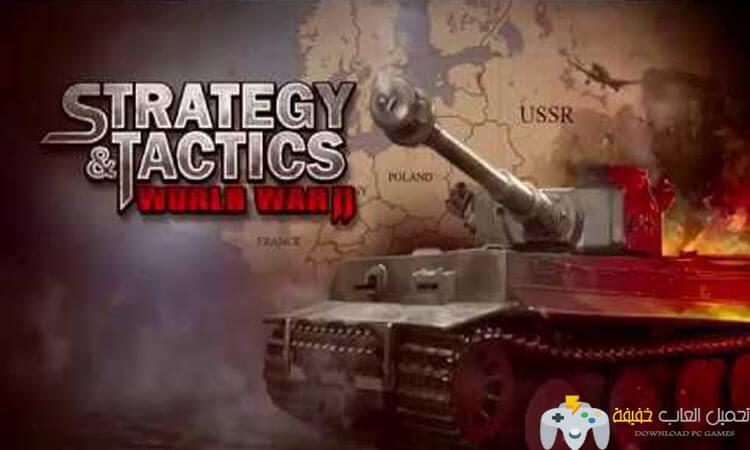 تحميل لعبة استراتيجيات وتكتيكات Strategy and Tactics للكمبيوتر وللاندرويد برابط مباشر