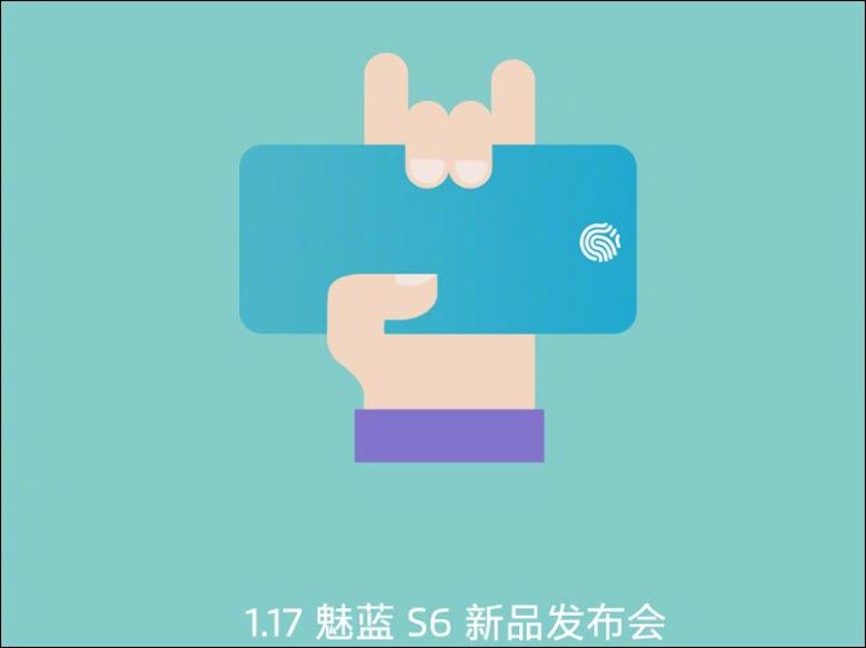 Meizu-m6-s-teaser-unveil-17-january-2018