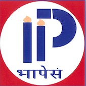 IIP Recruitment 2016