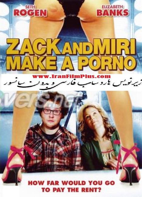 فیلم سکسی کمدی