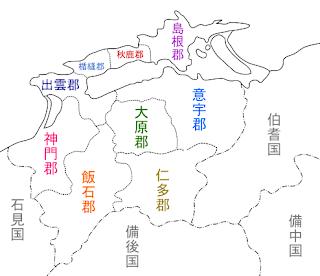 出雲国の地図