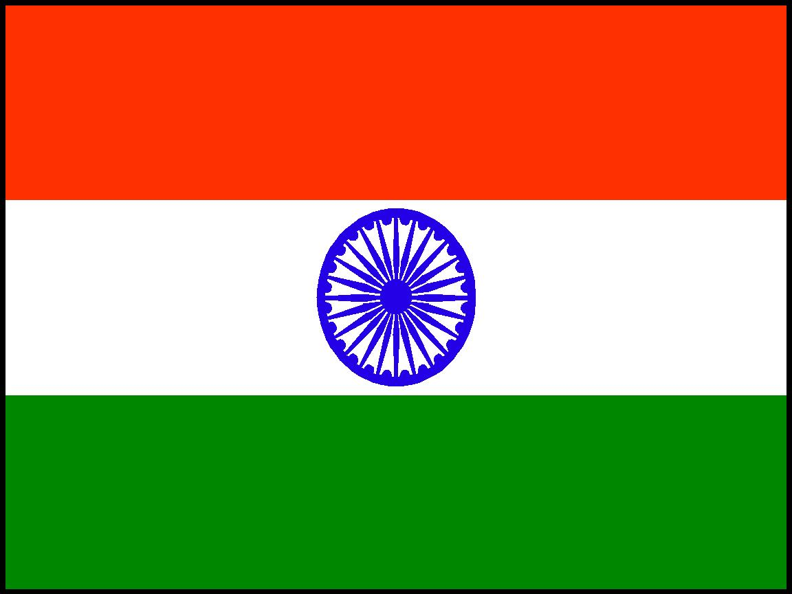 India S Flag: PCDHR: August 2011