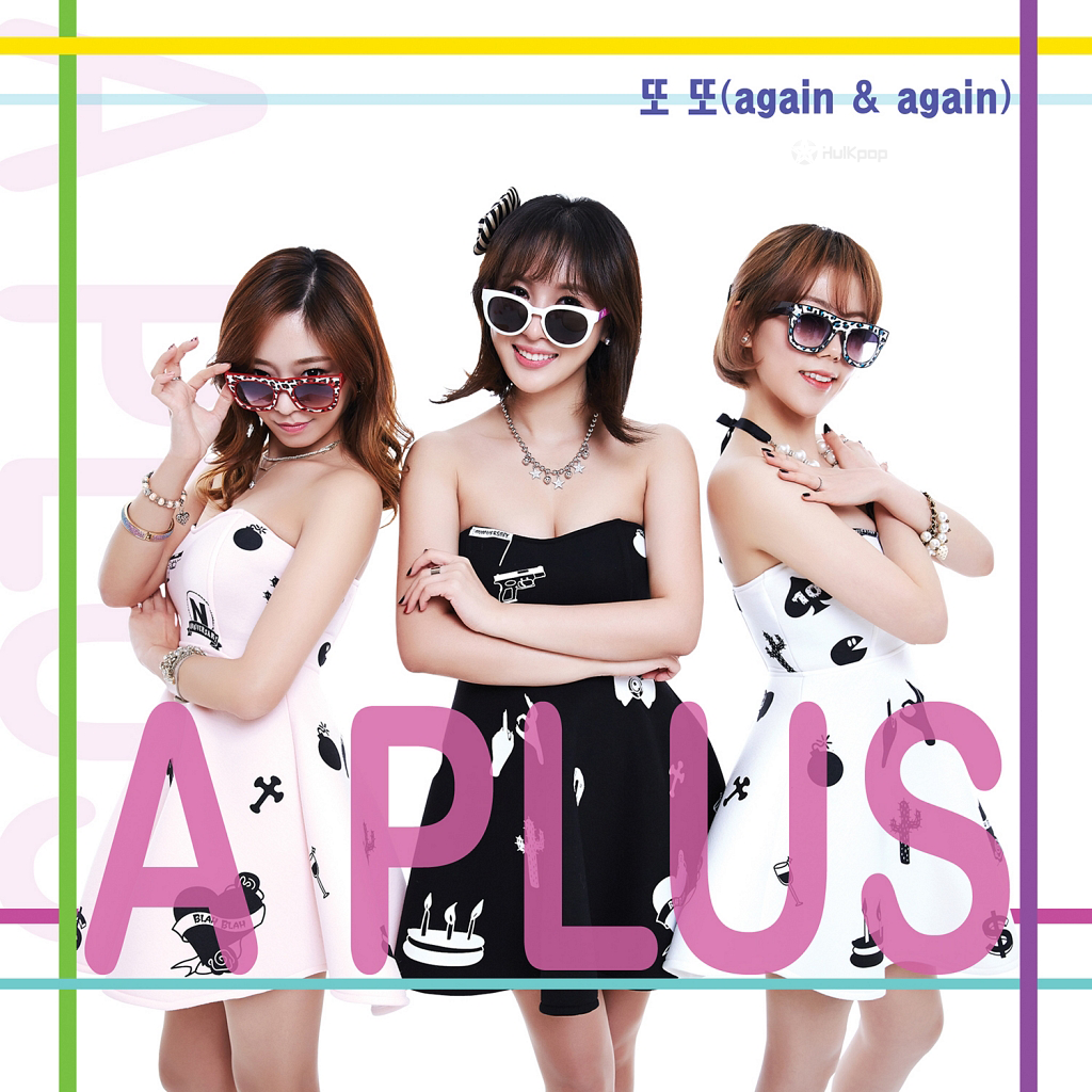[Single] A Plus – Again & Again