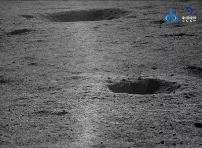 фото з Місяця