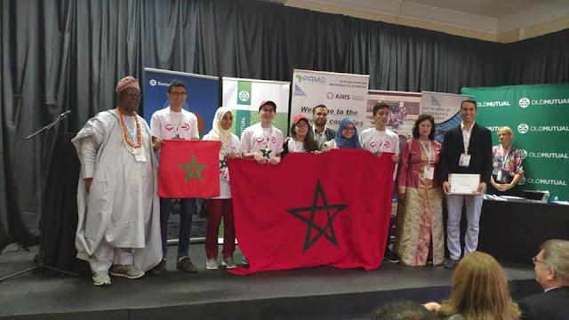 المغرب الأول قاريا في الأولمبياد الإفريقية للرياضيات