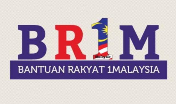 Pembayaran BR1M Peringkat Kedua Mulai 5 Jun 2017
