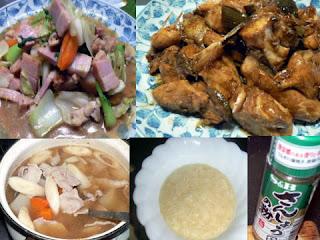 100円のウナギのタレでアラ煮 ベーコン野菜炒め 山芋 ぶた味噌汁