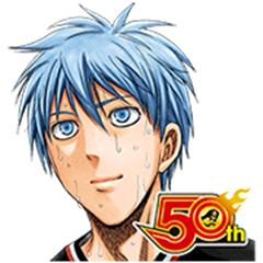 The basketball which Kuroko plays. J50th