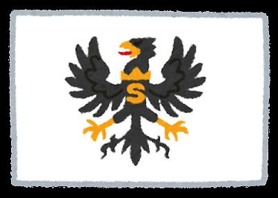 プロイセン公国の国旗