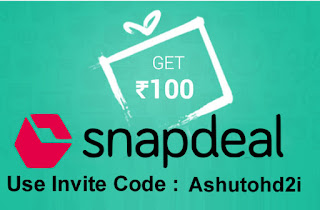 Get Free Rs.200 Cash With Snapdeal Refer and Earn Program