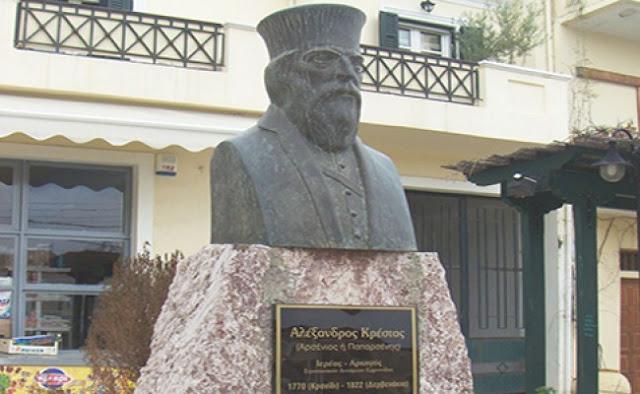 Διήμερες εκδηλώσεις για τον ήρωα Παπα-Ἀρσένη Κρέστα σε Κρανίδι, Άργος και Δερβενάκια