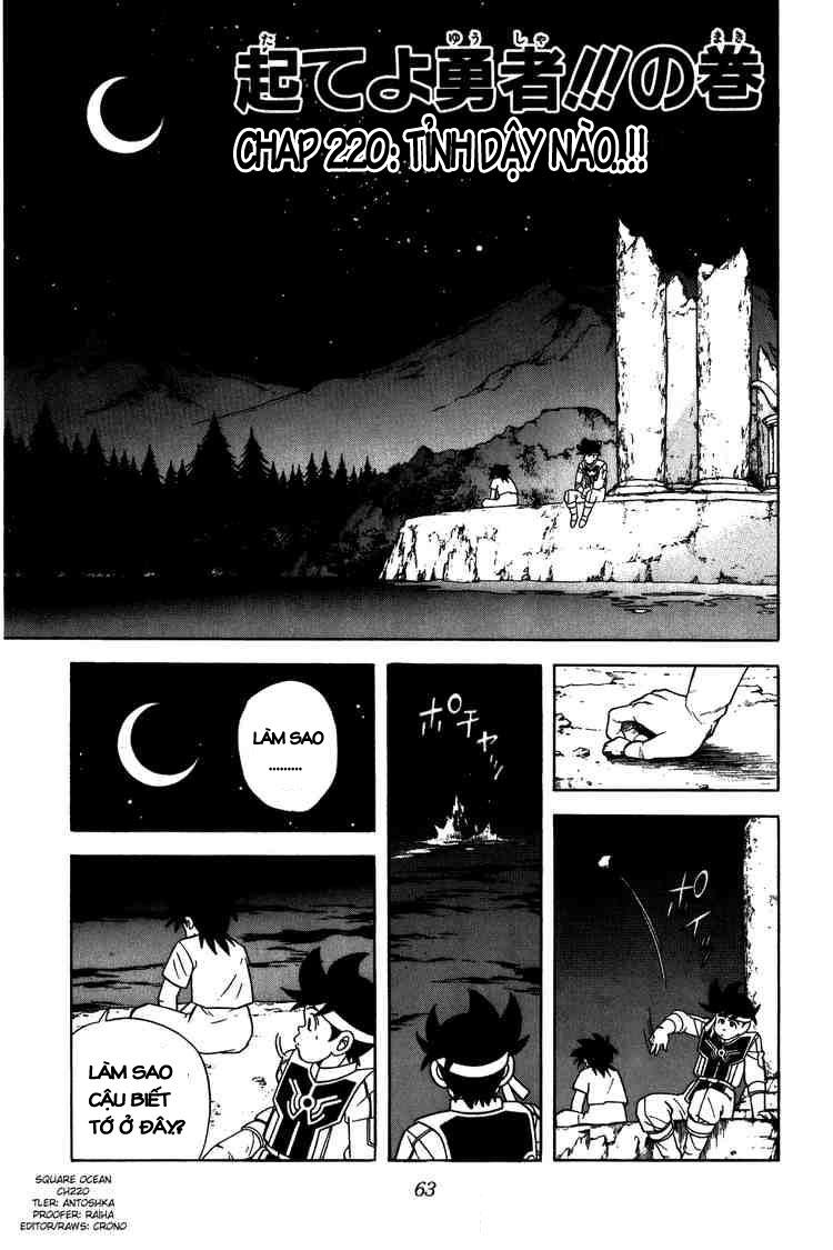 Dấu ấn rồng thiêng chap 220 trang 1