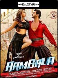 Aambala 2015 Hindi - Tamil Dual Audio Downloasd 400mb HDRip 480p
