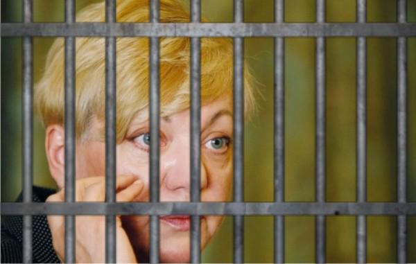 Женщину-банкира, похитившую миллион гривен, будут судить в Виннице - Цензор.НЕТ 717