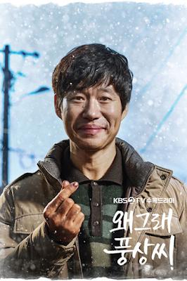Chuyện Nhà Poong Sang - Lồng Tiếng (2021)