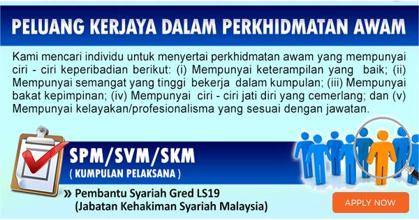 Jawatan Kosong di Jabatan Kehakiman Syariah Malaysia
