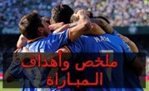 أهداف مباراة ريال بيتيس وخيتافي في الدوري الاسباني