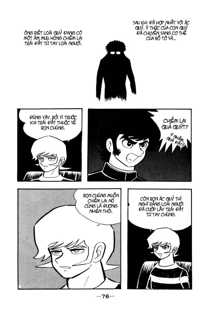 DevilMan chapter 2.2 trang 13