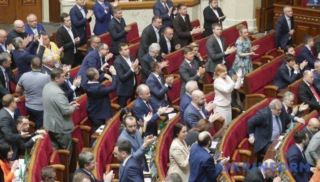 Рада підтримала звернення Президента до архієпископа Константинополя щодо автокефалії для УПЦ